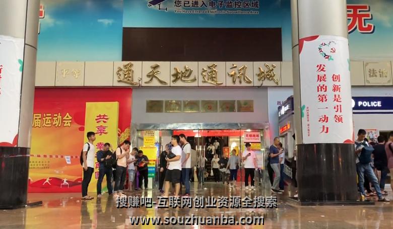 深圳华强北背包客进货地点
