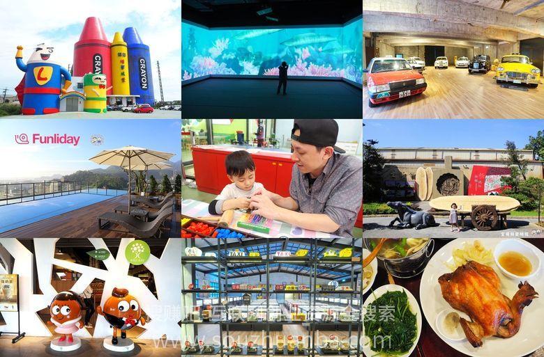 【旅游app推荐】Funliday规划行程的好帮手,功能超强大的旅游APP推荐!内附宜兰苏澳两天一夜亲子旅行行程规划