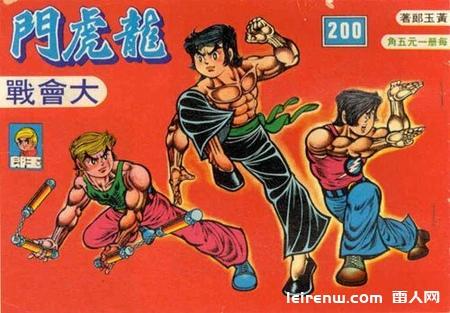 【动漫杂谈】香港漫画在�台湾失败的几个原因