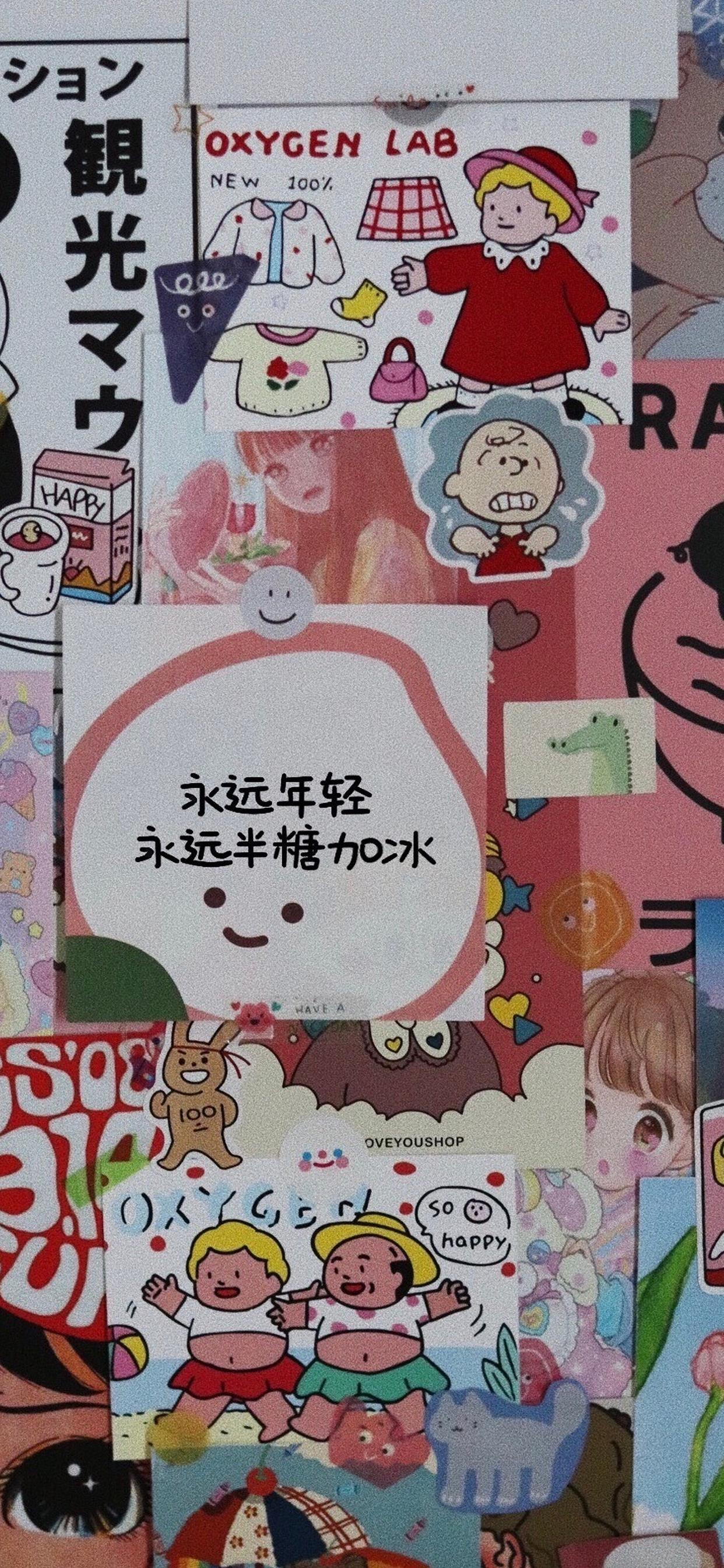 图片[2]-群公告怎么写搞笑隋末是如此.整个天下的世-群达人