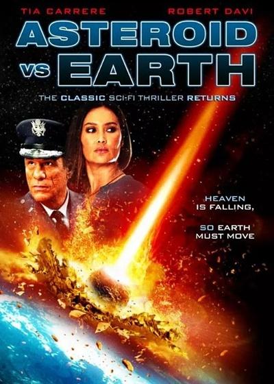 小行星爱地球