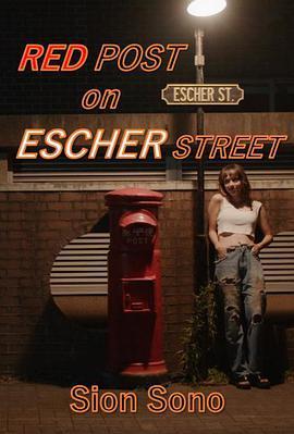 埃舍尔街的红色邮筒的海报