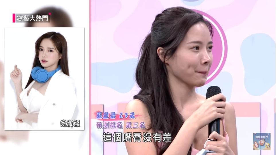 亚洲百大女DJ蓝星蕾公开卸妆后真实长相 妹子图 热图4