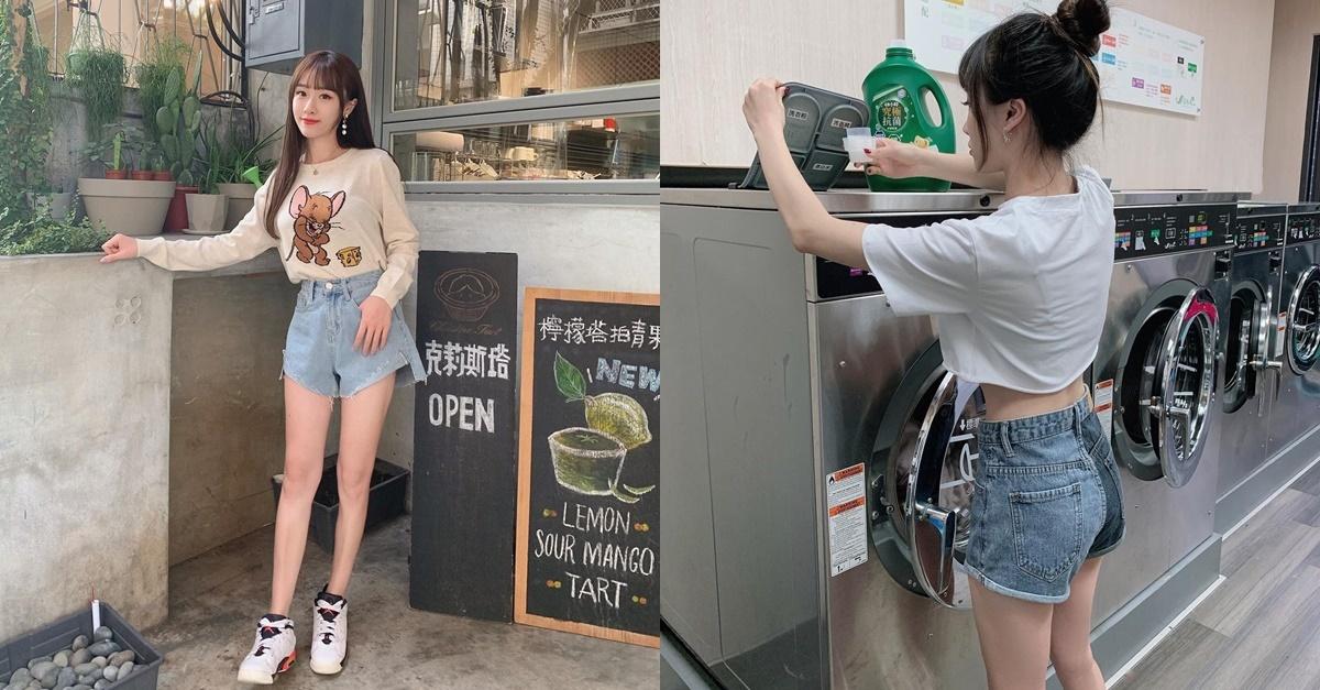 自助洗衣店遇见美腿正妹!吃货美少女「陈0」笑容超优质,纤细曲线吃都吃不胖!
