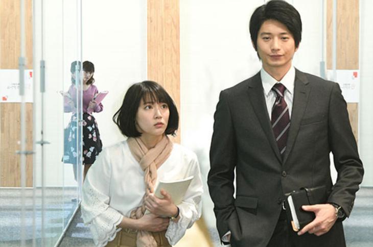 矮萌才是正义.盘点新生代《10个娇小日本女星》个个都超可爱. 养眼图片 第7张