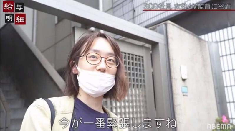 早稻田女学霸毕业「当艾薇导演」全天拍摄16小时不停!入行薪资曝光! 大杂烩
