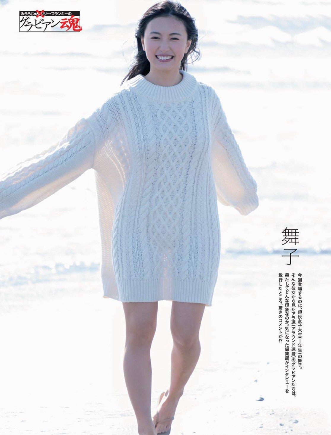 熊本美少女[舞子]昭和感好迷人写真带有复古的青春回忆 养眼图片 第6张