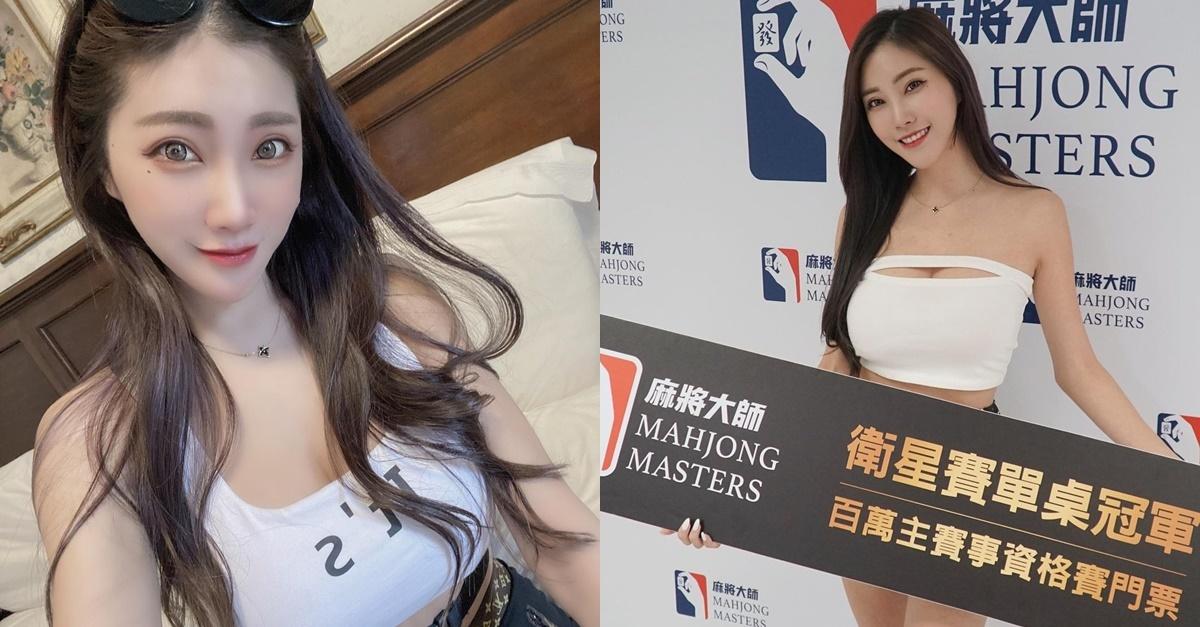 最正雀后性感女神Chris子婷火辣身材竟是麻将达人,好想与她凑一桌 网络美女 第1张