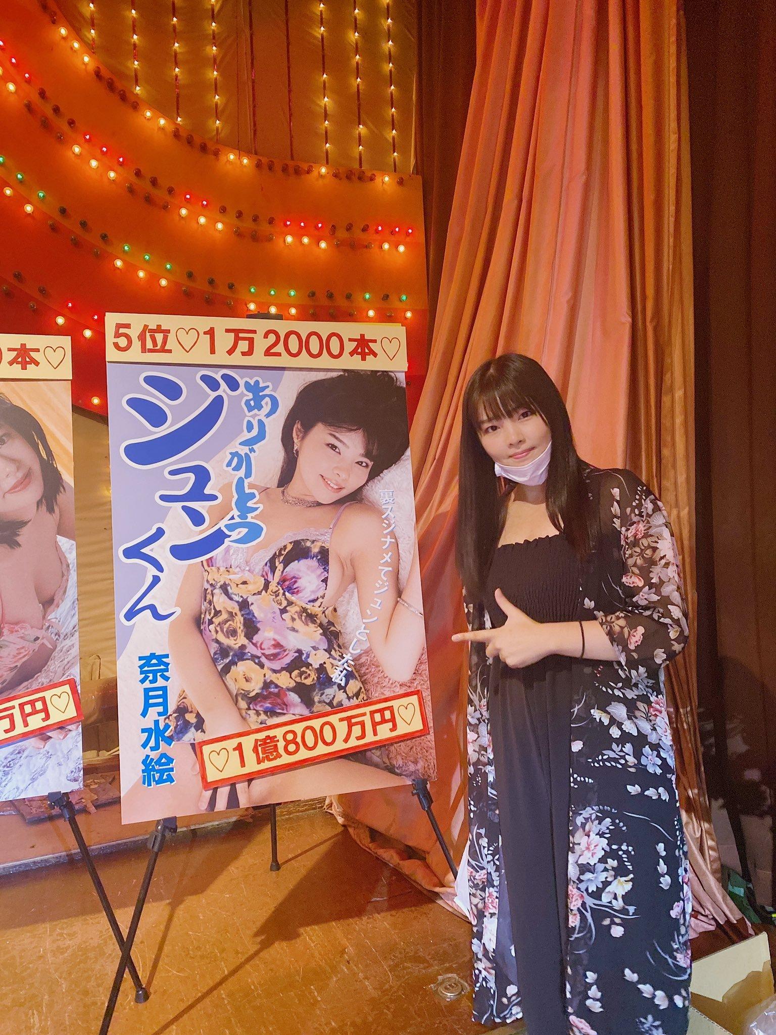 10位出演[AV帝王2]现役女演员摔角手本尊竟然某站知名 网络美女 第9张