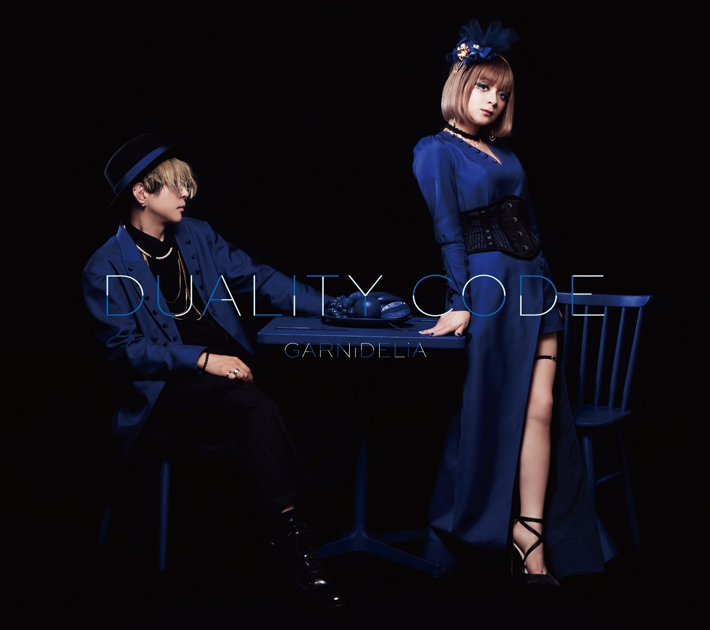 GARNiDELiA第五张专辑「Duality Code」收录新歌「オトメの心得」MV公开-itotii