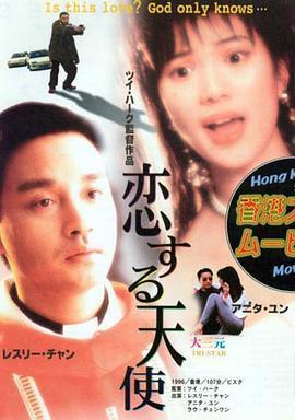 大三元1996