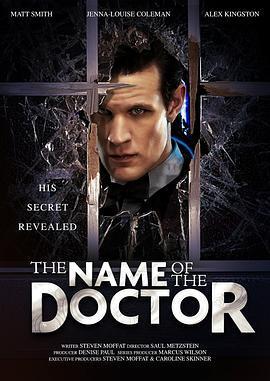 神秘博士第七季