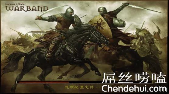 《骑马与砍杀》满足你儿时的骑悍马杀敌之梦