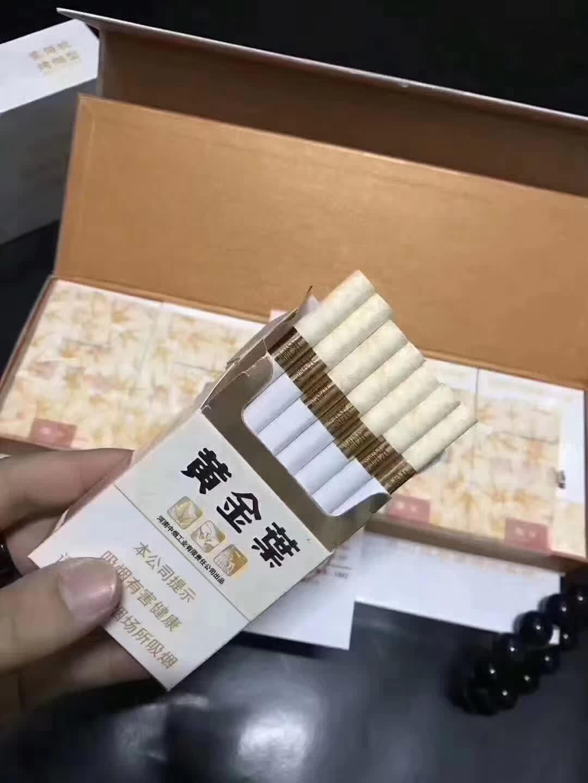 广西防城港越南代工香烟一手货源 越南烟一手批发东兴