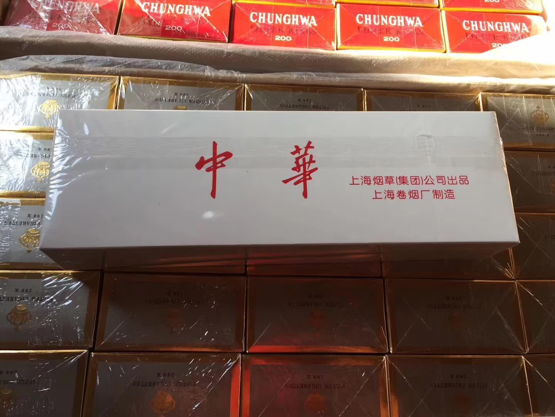香烟货源批发国烟系列一手总仓 国烟一手货源批发零售