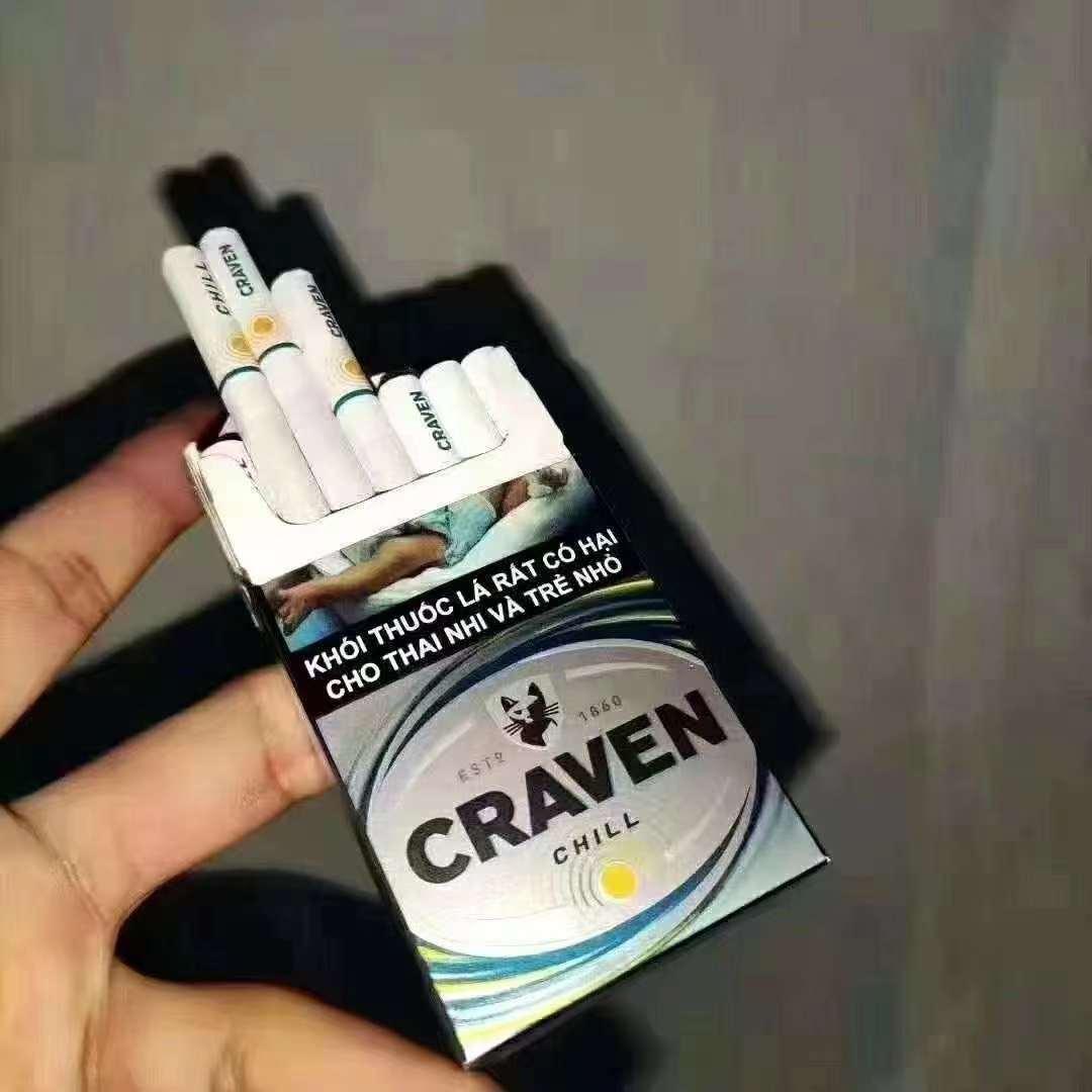 香烟批发货源厂家|香烟总仓一手货源厂家直销
