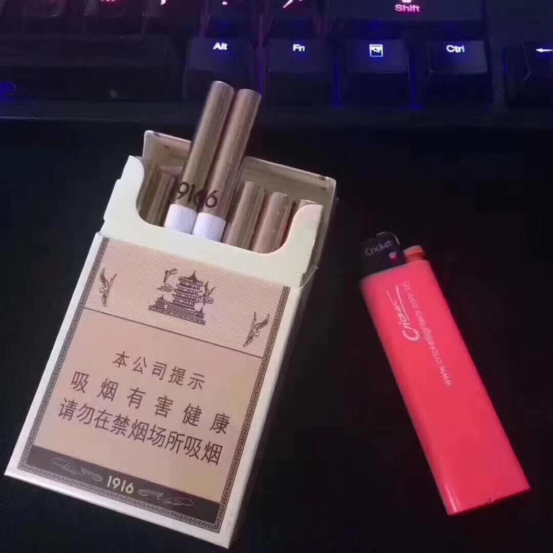 云霄香烟官网 漳州云霄香烟一手货源渠道