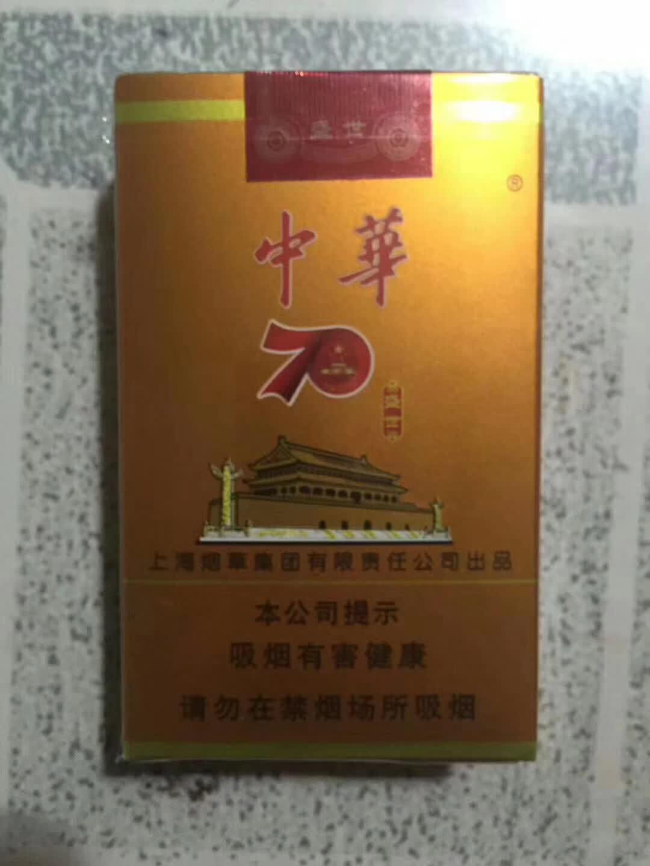 汕尾免税店正品香烟货|汕尾出口香烟一手货源微信代理