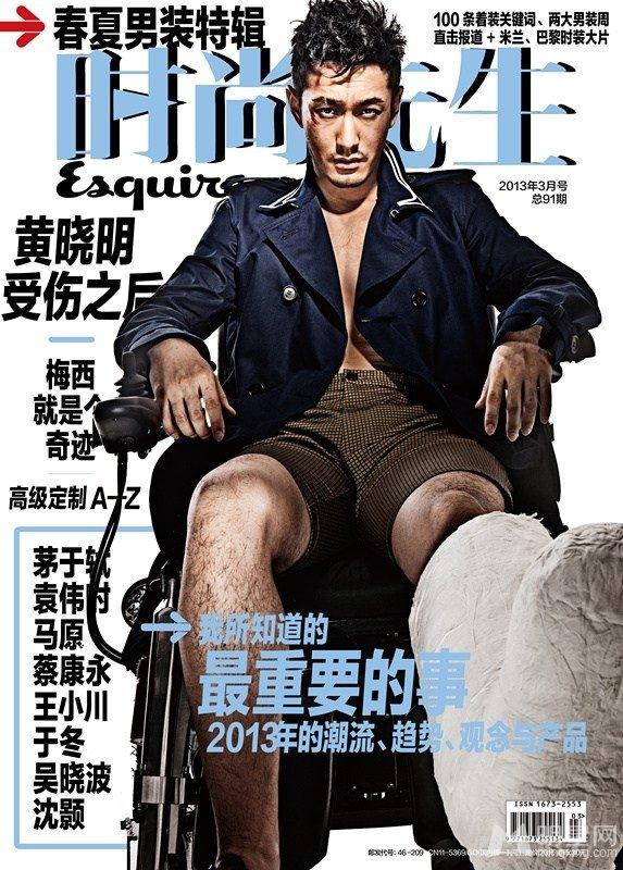 时尚先生黄晓明尽显沧桑的受伤图集