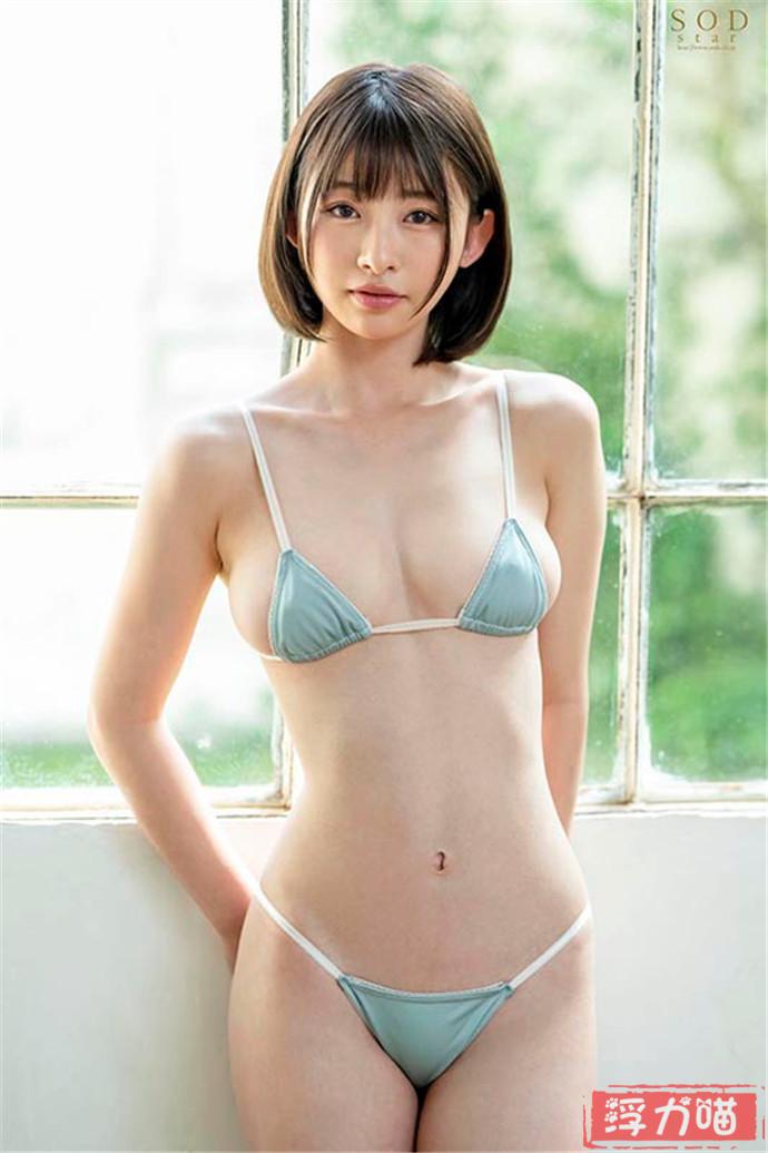 宫岛芽衣番号, 宫岛芽衣作品, 宫岛芽衣, 宫岛めい, STARS-294