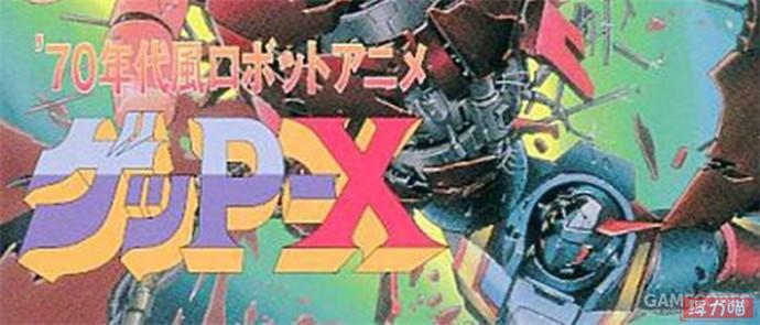 杰比P-X, 机器人游戏, 二次元游戏