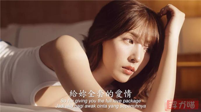 惠比寿麝香葡萄, 三上, SKE48