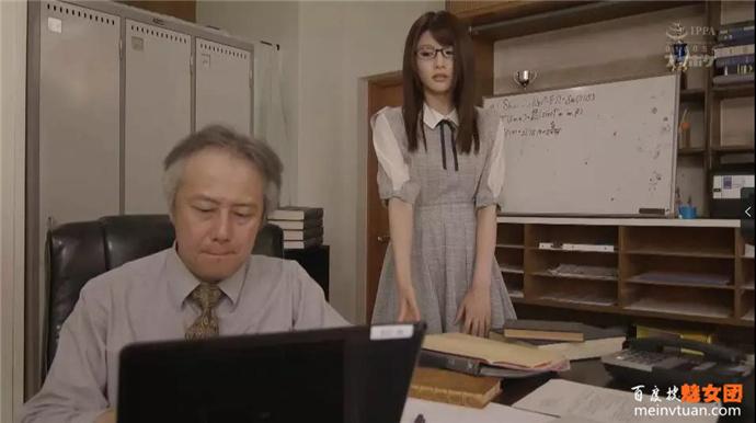 相泽南老教授, 相泽南美腿, 相泽南丝袜, 相沢みなみ, ipx-232