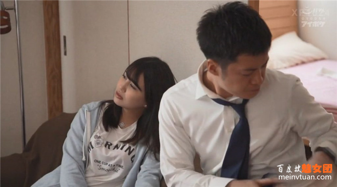 加美杏奈车牌, 加美杏奈作品, IPX-579