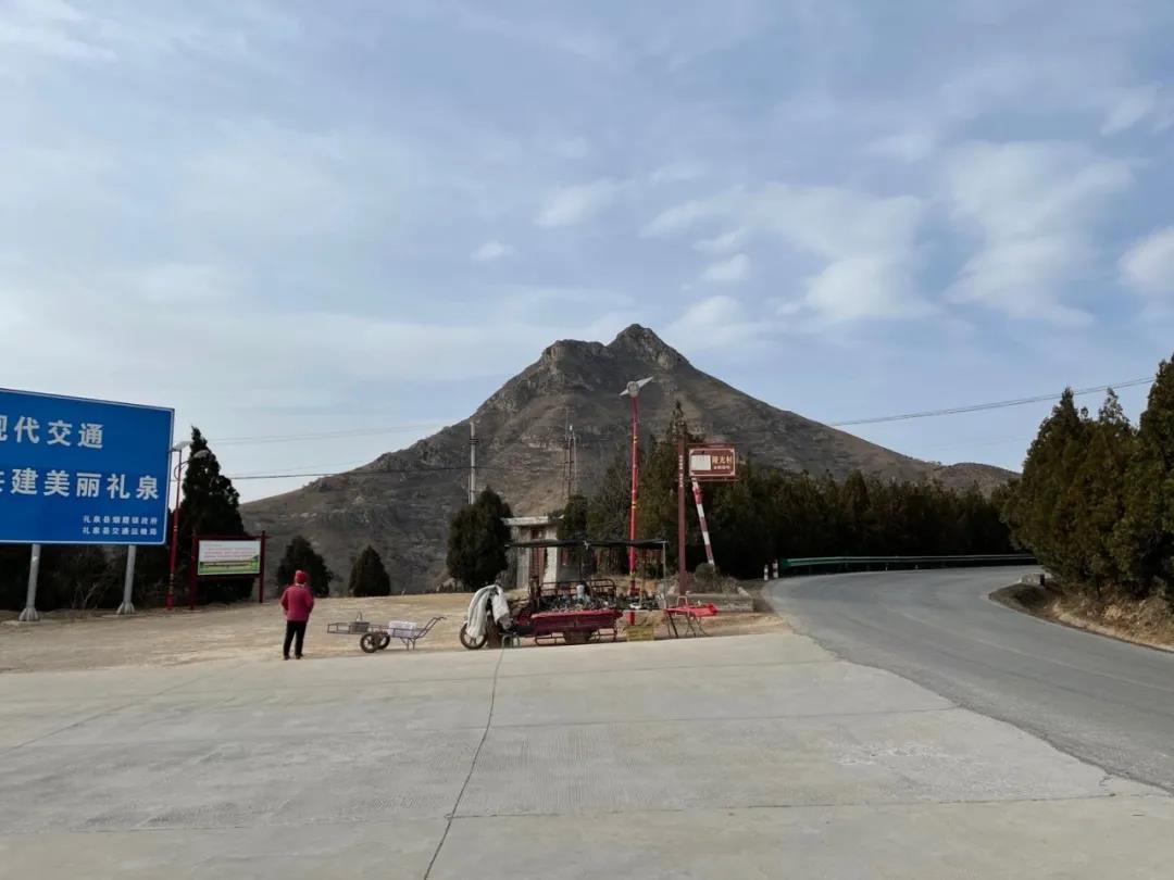 涨姿势九嵕山的图片 第2张