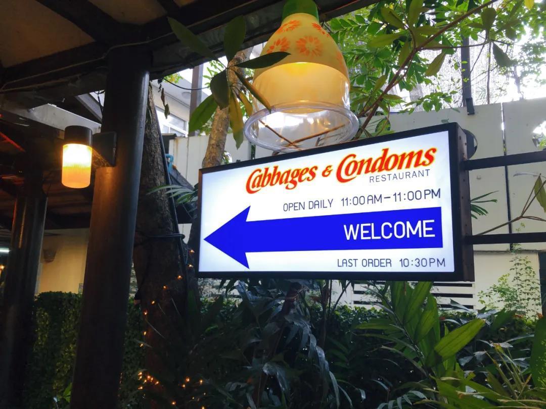 生活冷知识Cabbages & Condoms的图片 第4张