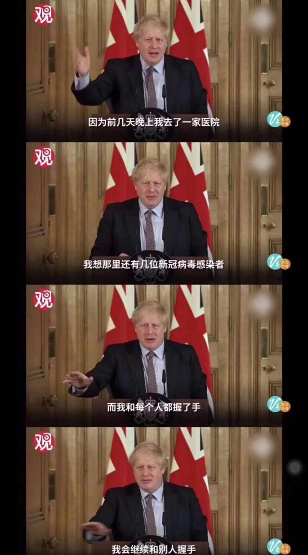 迷惑行为查尔斯王子的图片 第4张