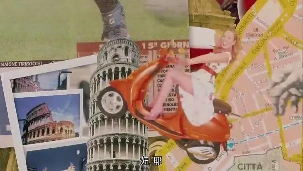 萌妹子《欧洲性旅行》的图片 第43张