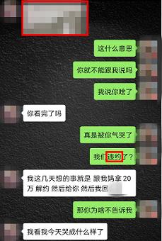 迷惑行为孙笑川的图片 第8张