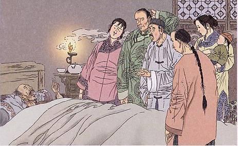 随便聊聊《儒林外史》的图片