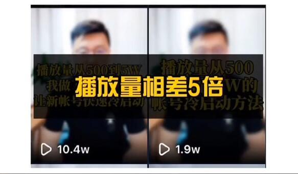 短视频运营抖音的图片 第3张