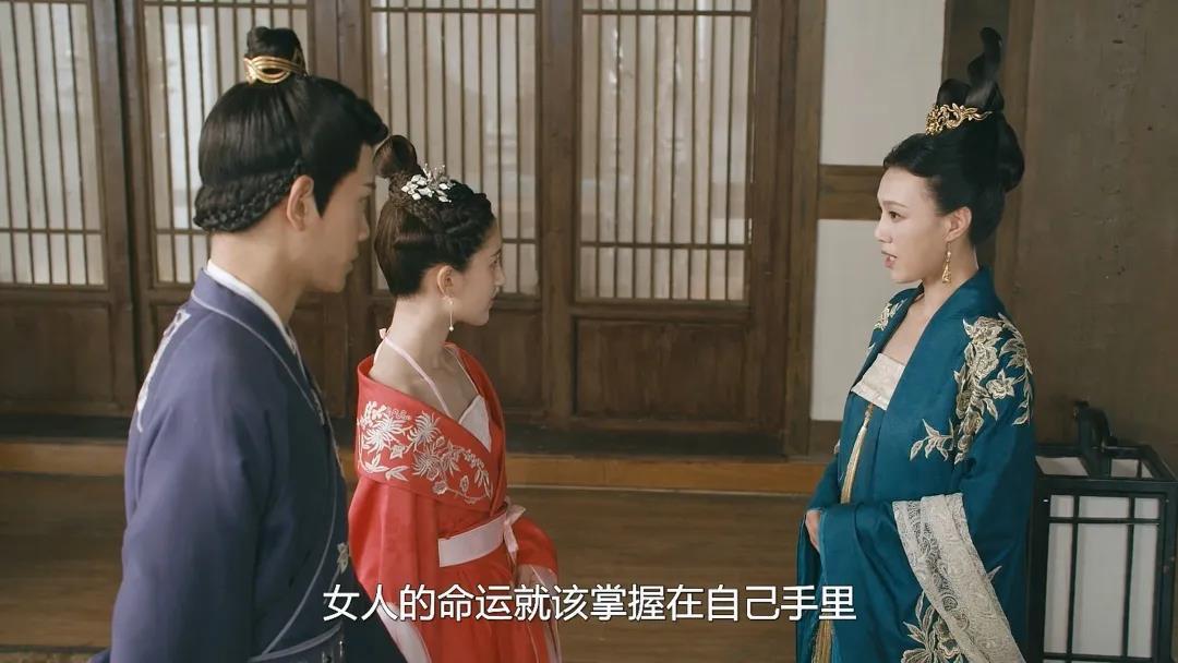 宅男电影传闻中的陈芊芊的图片 第4张