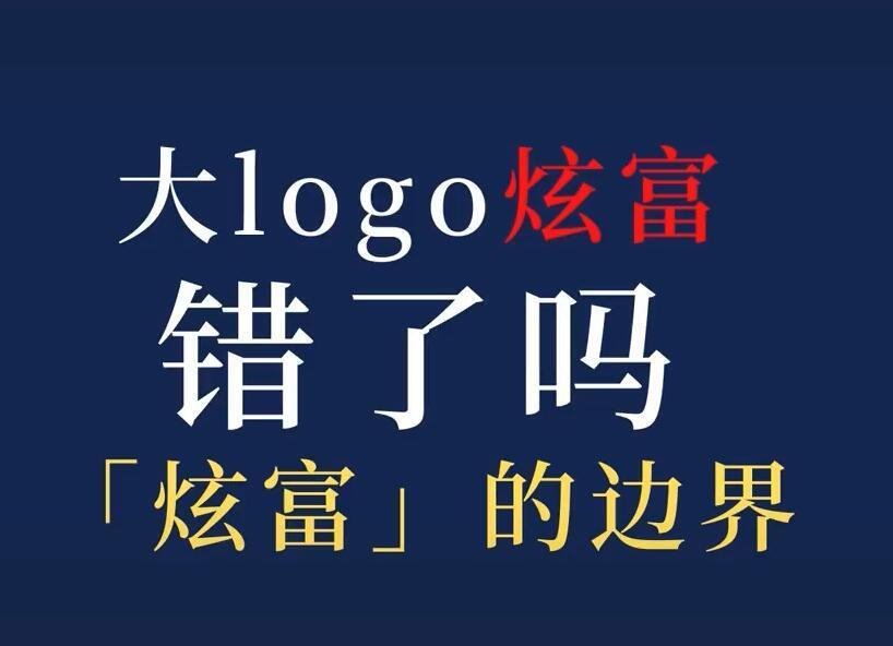 短视频运营大logo吃跨北京的图片