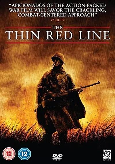 细细的红线