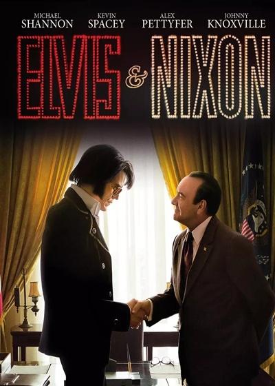 貓王與尼克松