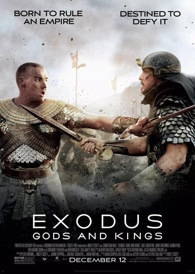 出埃及記:諸神與國王