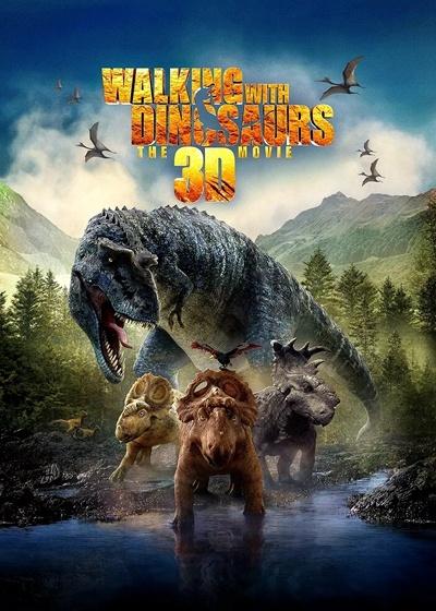 與恐龍同行