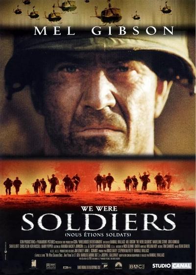 我們曾經是戰士