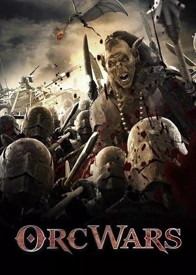 奧克斯戰爭