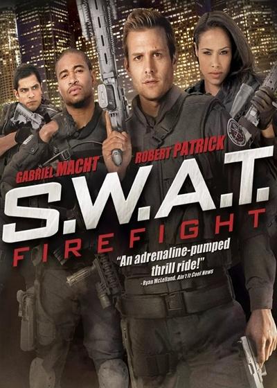 反恐特警組:火速救援