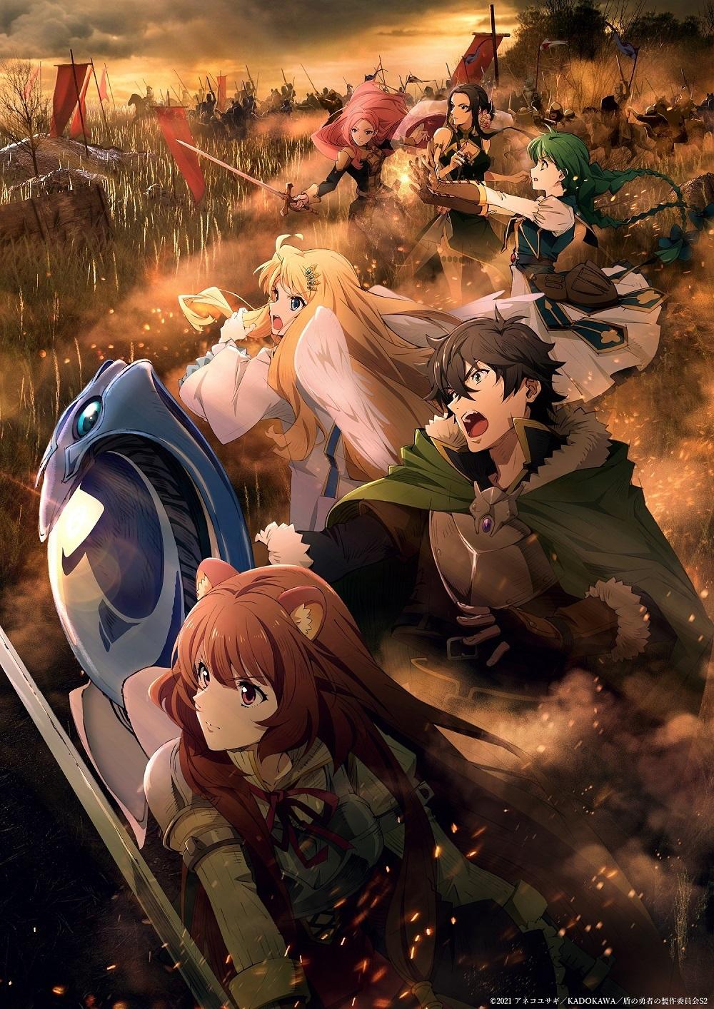 【动漫情报】TV动画《盾之勇者成名录》第二季PV公开,2021年播出
