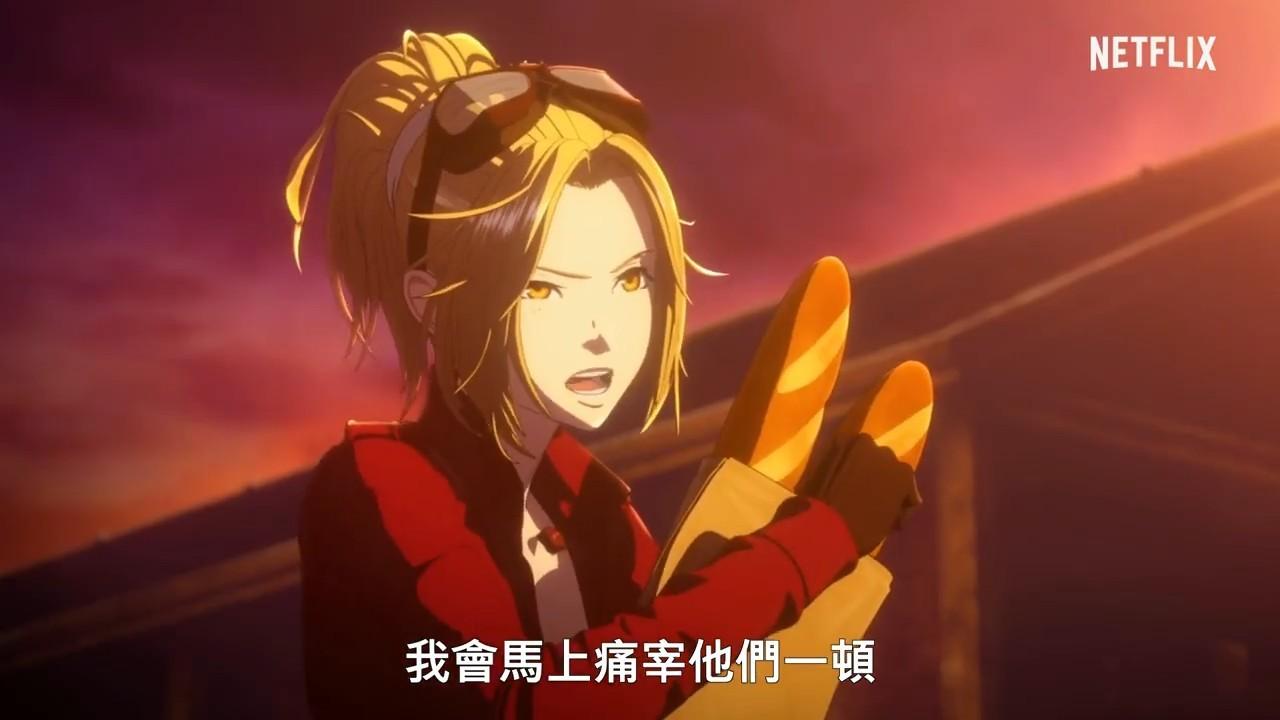 网飞动画《Levius》正式中文预告公开 | 吾爱萌 - ACG动漫资源分享站 acgupup.com
