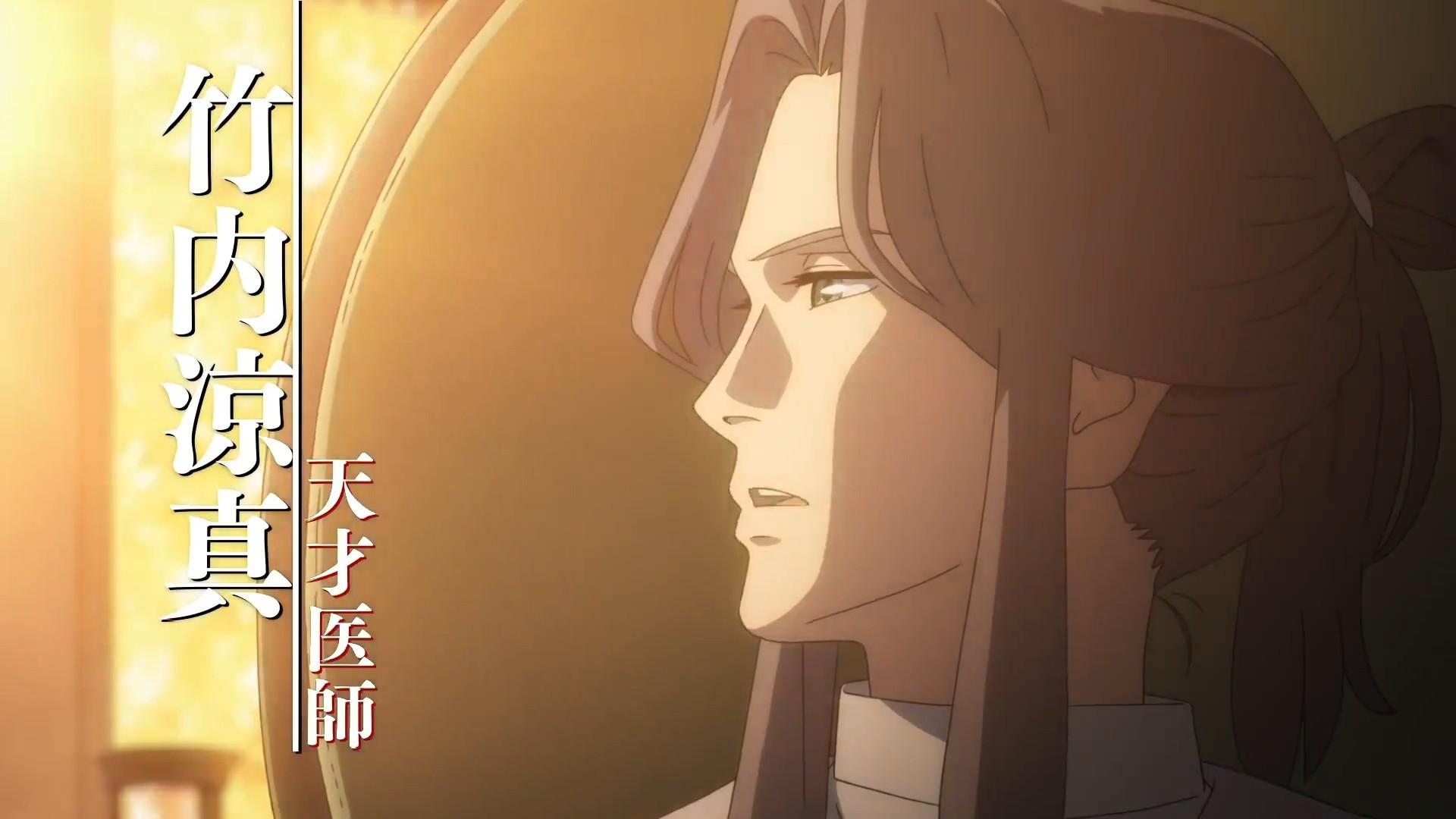 剧场版《鹿王 尤娜与约定之旅》第一弹特报公开,9月10日上映- ACG17.COM