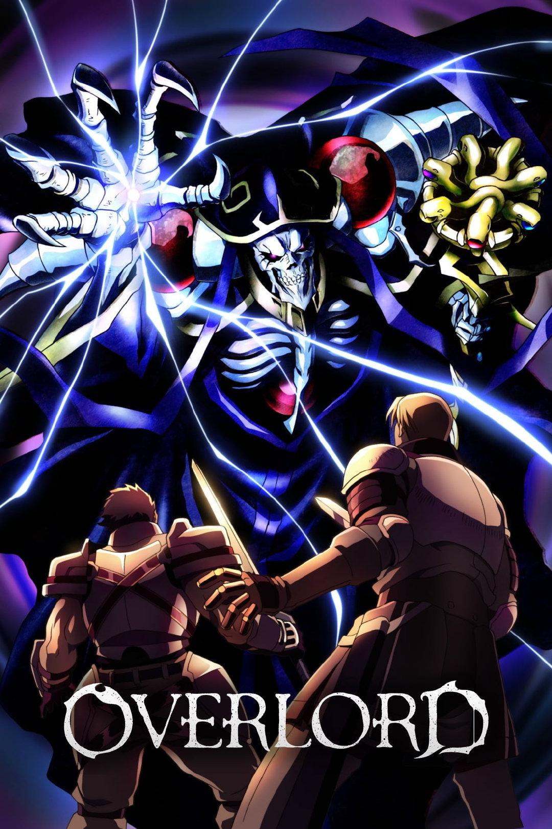 【情报】TV动画《Overlord不死者之王》第4季&剧场版制作决定!