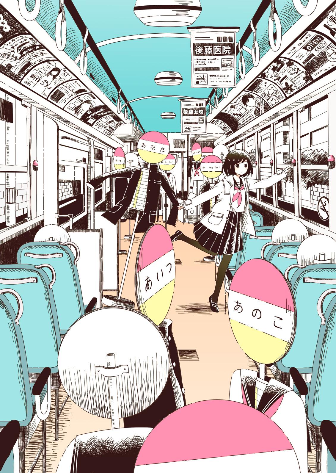 【P站画师】日本画师佐藤おどり的插画作品