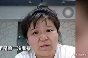 公主日记郭老师直播和老公打起来了 这是要被封号的节奏吗?